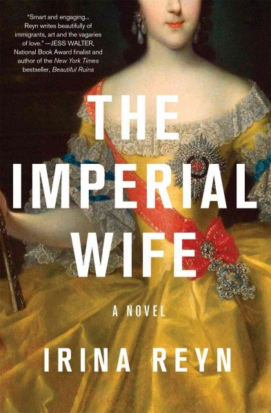 《帝國之妻》(The Imperial Wife)封面。
