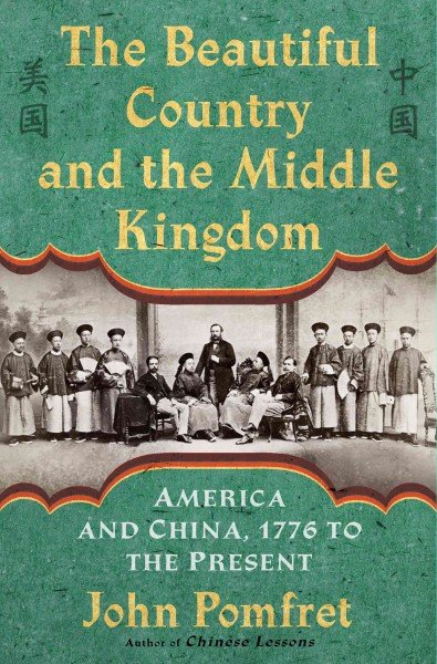 《美麗國家與中央王朝》(The Beautiful Country and the Middle Kingdom)書封。